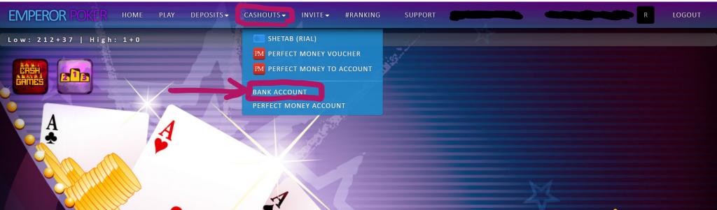 ثبت حساب بانکی در امپرور